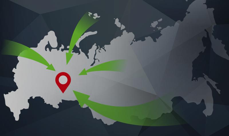 Конференция «SMM-Десант» в Екатеринбурге (8-9 февраля 2019)