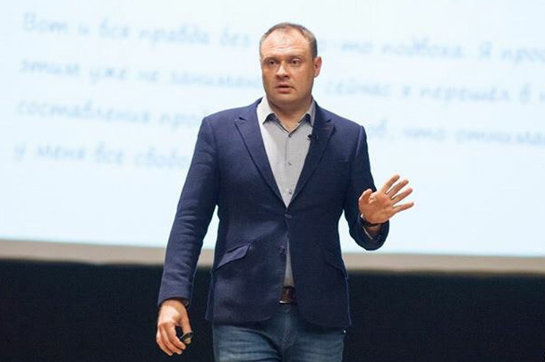 Авторский тренинг-интенсив Дениса Каплунова «Продающий текст 2020»