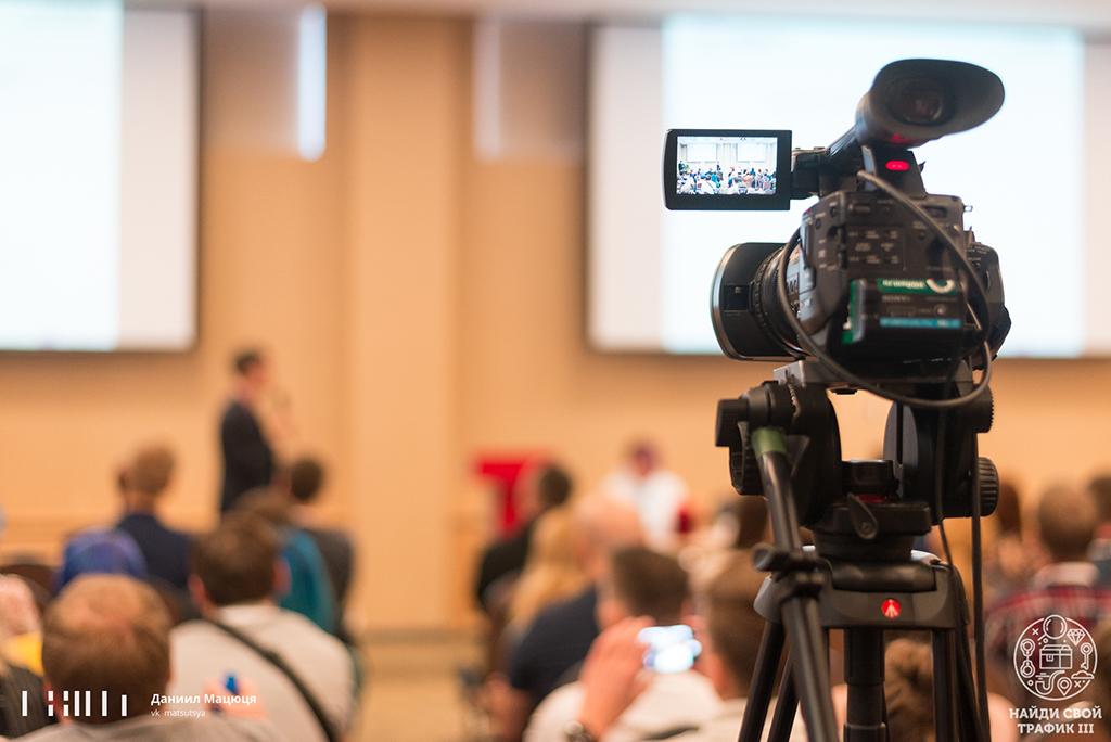 Видеосъемка на мероприятии