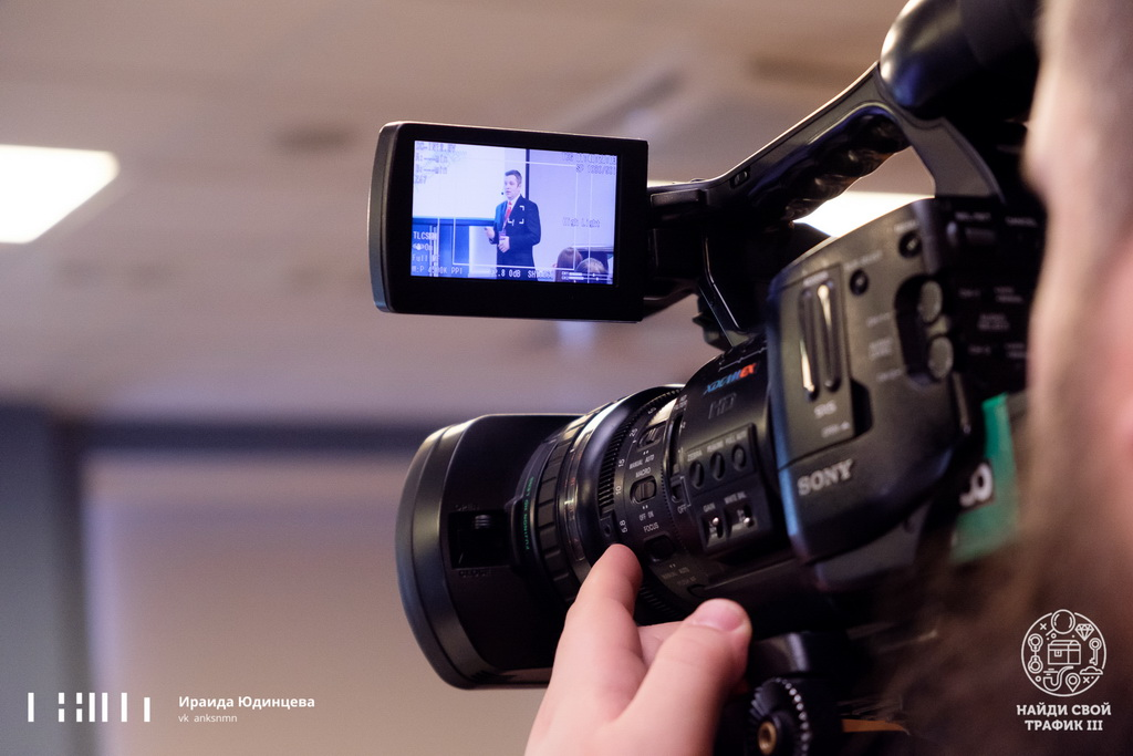 Видеотрансляция мероприятия