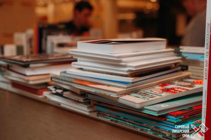 5 англоязычных книг, которые стоит прочитать каждому ивентщику