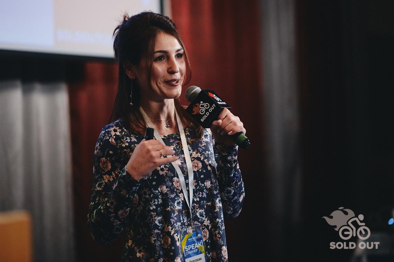 Анастасия Карпова: «Наша миссия — сделать рынок онлайн-обучения экологичным»