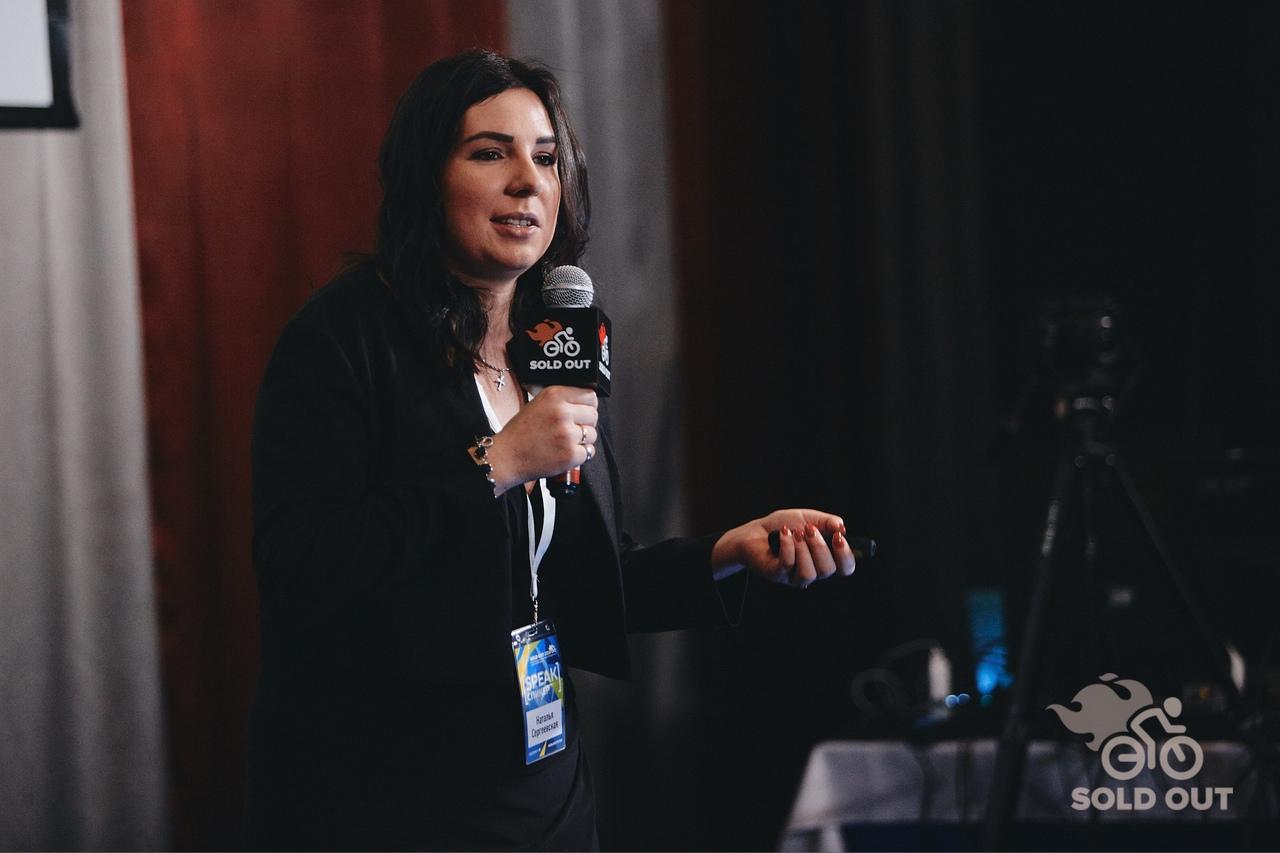 Наталия Сергеевская: «Мечтаю о том, чтобы каждый человек в этой стране ходил в театр»