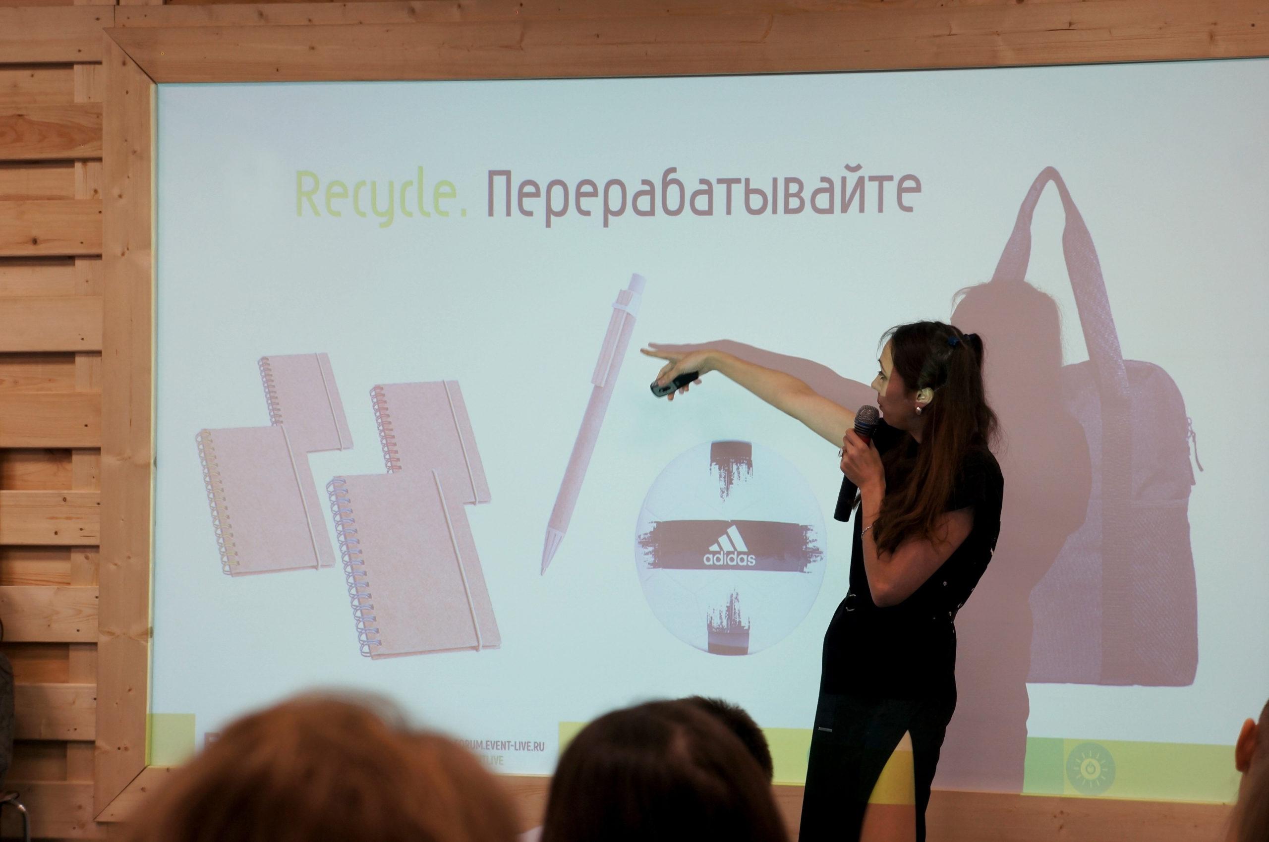 Алия Кешишьян: «Востребованность экологичного мерча в России сейчас выросла на порядок»