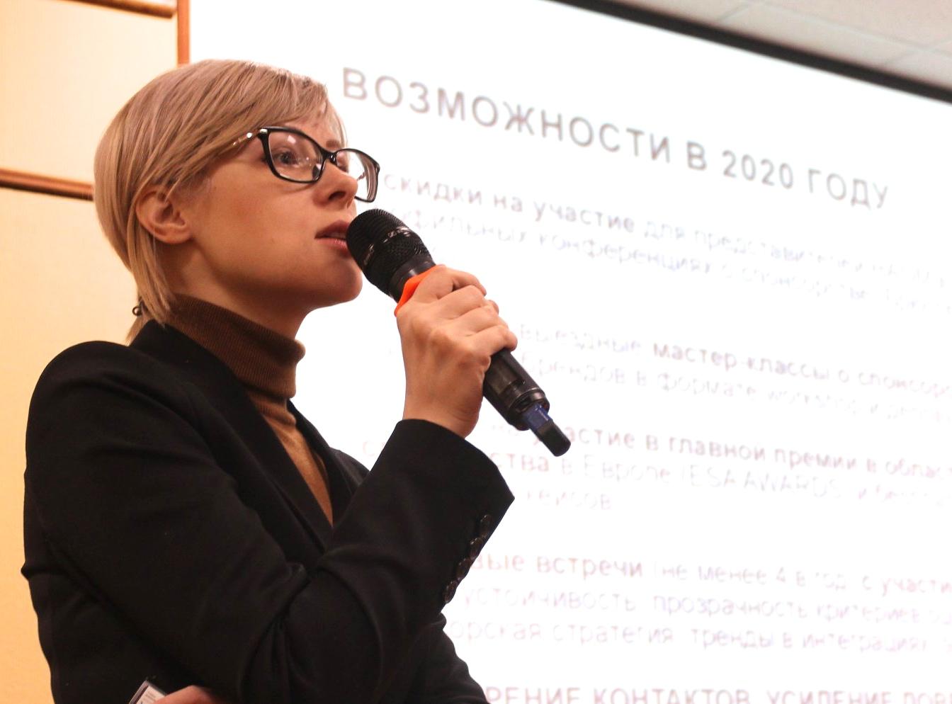 Евгения Мальцева: «Если спонсорство не меняет социальный ландшафт территории, оно уже не воспринимается экспертами как полноценное»