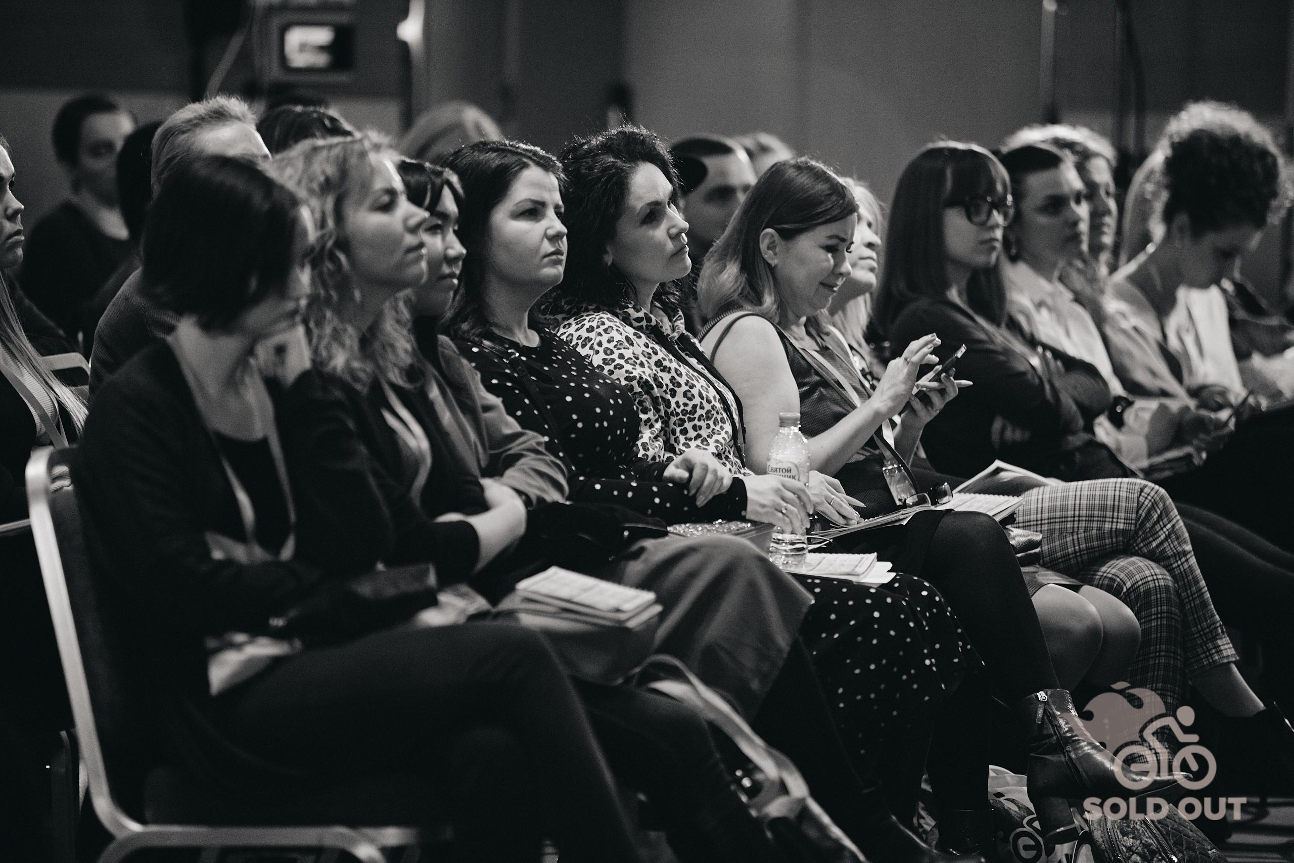 Опыт 120 000 организаторов. Цифры, маркетинговые приемы и способы применения