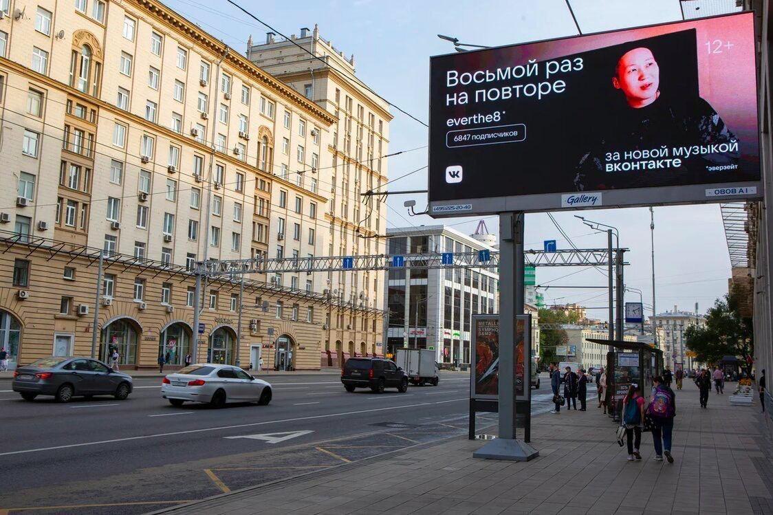 ВКонтакте запустили рекламную кампанию своей платформы