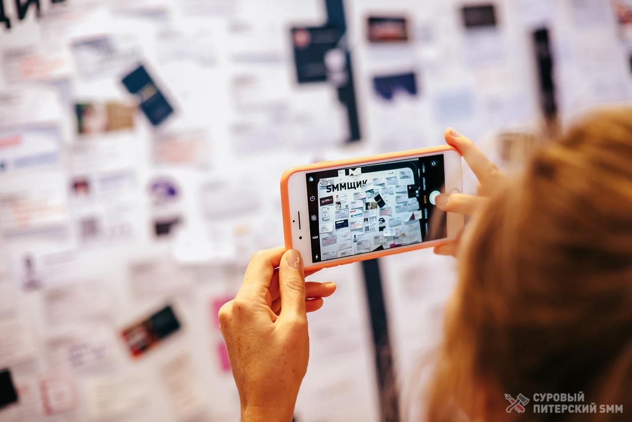 Как искать специалистов по рекламе для продвижения онлайн-мероприятий