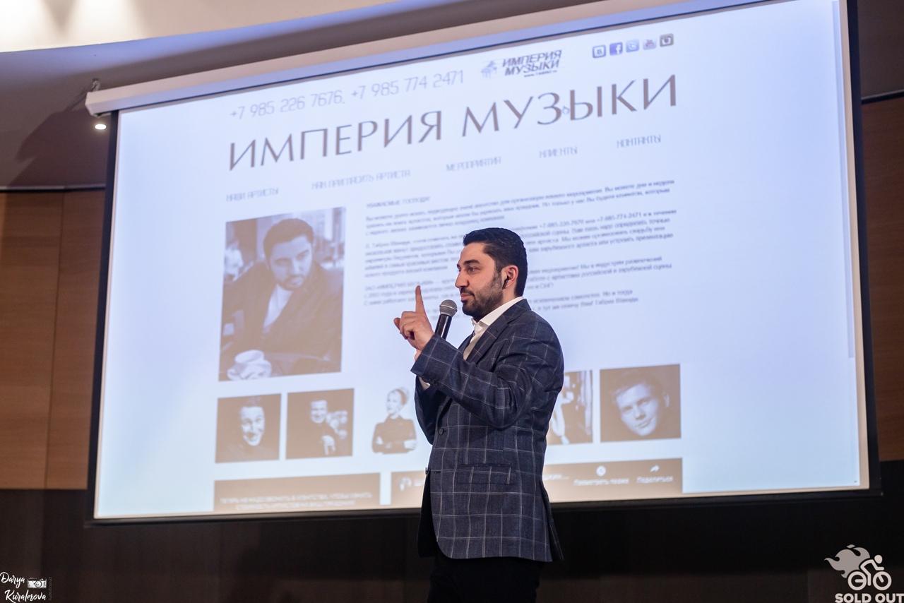 Табриз Шахиди: «Райдер написан кровью у любого артиста. Приглашая артистов, вы обязаны сделать больше, чем написано в райдере. Тогда к вам будет правильное отношение»