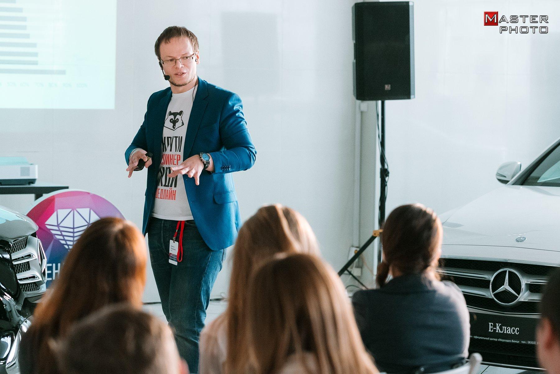 Как управлять репутацией мероприятия и его организаторов в интернете: на примере выступления Тони Роббинса
